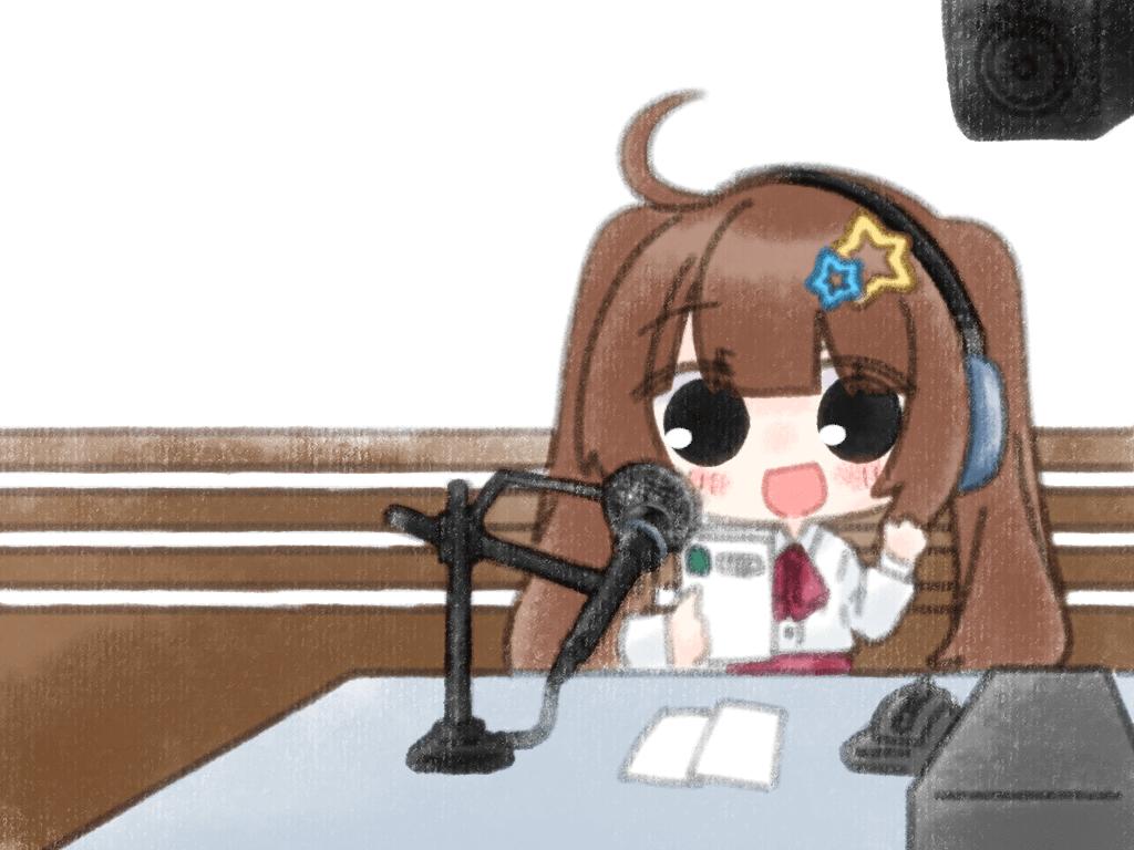 ことりさんラジオ